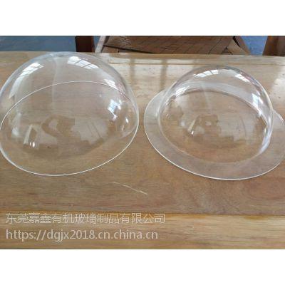 定制新款亚克力半球罩有机玻璃罩子防尘罩半圆形透明塑料球展示罩