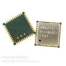 正基模块授权一级代理商AP6356S
