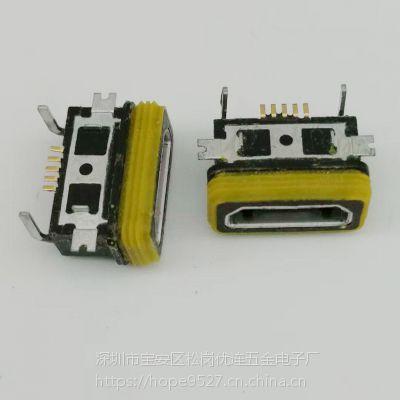 MICRO USB 5P-B型防水母座 90度 前贴后插 贴片式SMT 带防水胶圈 防水等级IP67