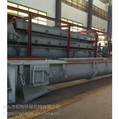 杭州斗式提升机输送机研发生产的厂家权特环保