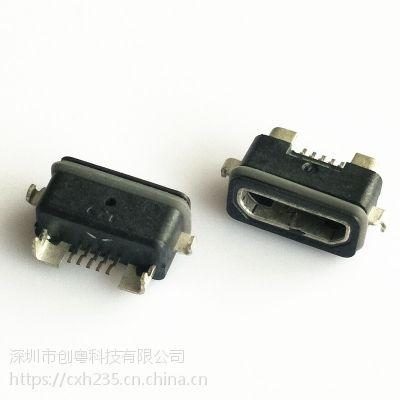 IP67级 沉板防水USB母座 MICRO 5P B型-TYPE 沉板贴片SMT 带胶圈-创粤