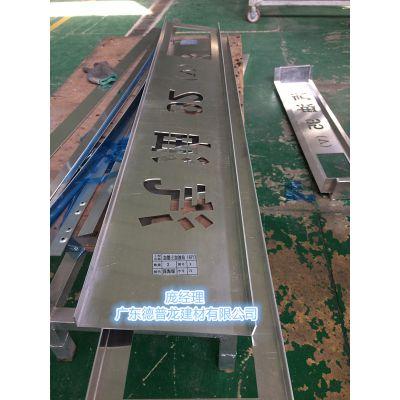 加德士加油站深海绿95V-98V-汽油铝单板_柴油铝板_s扣(多图)