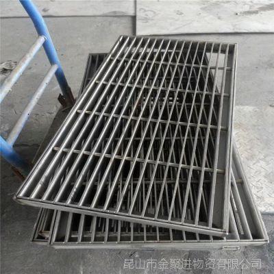 304不锈钢厨房排水格栅盖板 304不锈钢雨水篦子 厂家直销