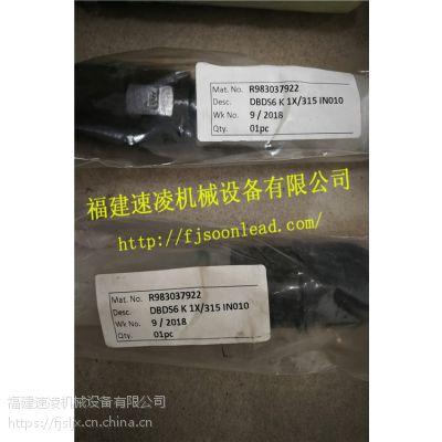 电磁阀DBDS6K1X 315IN010力士乐原装