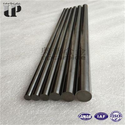 株洲钨钢10%Co90%Wc成型硬质合金YG10X圆棒 颗粒度0.8um硬度91.8HRA合金棒材