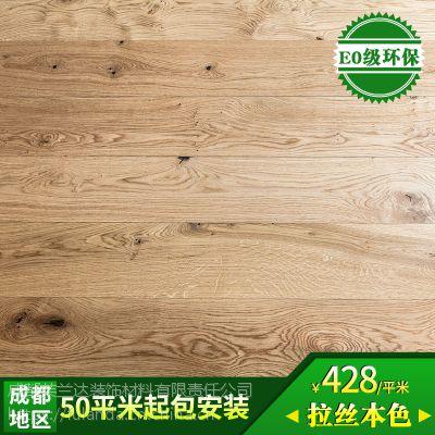 成都高级木地板哪个品牌好