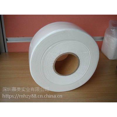 卷纸批发 维达卷纸 卫生卷纸 木浆大卷纸 商用大卷纸
