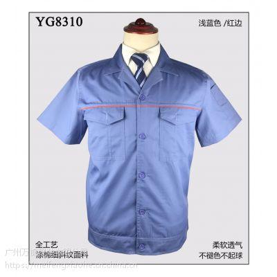 白云区太和镇夏季厂服定做,白云区定做厂服优质工厂,工衣工装定制