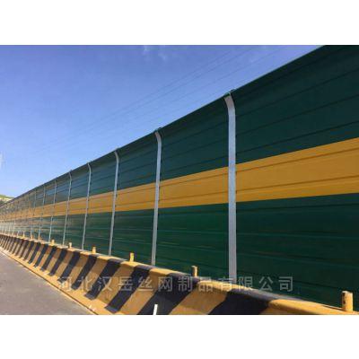噪声治理声屏障 交通玻璃棉隔音屏障 透明墙
