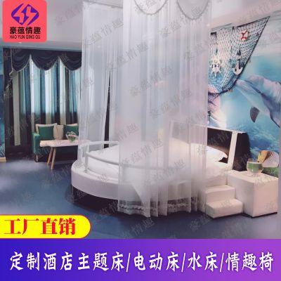 船形情趣电动床地中海水床酒店情侣床功能公寓主题情趣床厂家生产