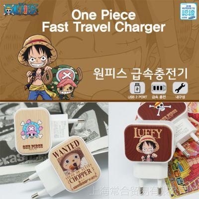 韩国Ascar海贼王手机充电器头2a多口双usb安卓7plus手机平板通用