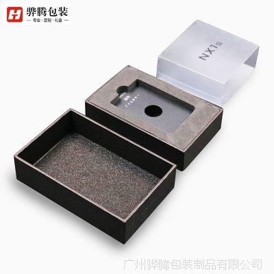 厂家专业定做数码3C纸包装盒 天地盖礼品盒子 电子产品配件空礼盒