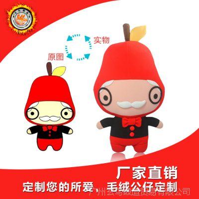 佛山实力厂家吉祥物礼品设计定制公仔毛绒玩具抱枕生产厂家logo
