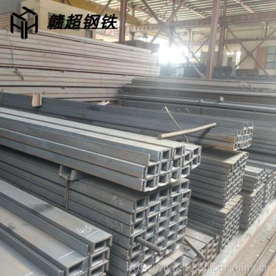广东热轧槽钢 Q235槽钢 唐钢 规格齐全 价格优惠 加工运输一站式服务
