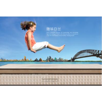 广东床垫加盟排行榜-施华白兰-弹簧床垫哪种好?