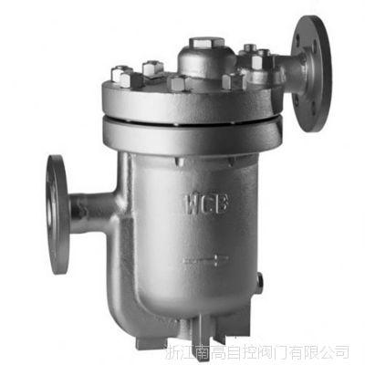 钟形浮子不锈钢 CS45H-16C DN25 自由半浮球式疏水阀 倒吊桶蒸汽疏水阀