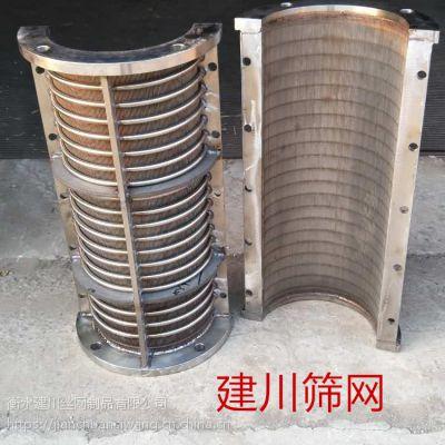 定制高质量矿筛网A焊接加固型矿筛网厂家产品详情介绍