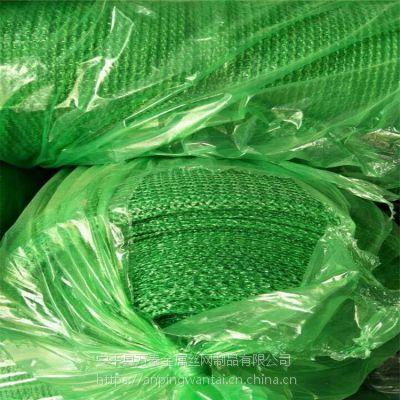 建筑盖土网 三针绿色防尘网 工地用防尘网多少钱