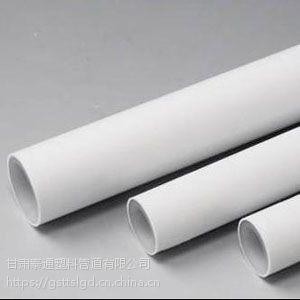供甘肃铝塑复合管和兰州PSP钢塑复合管公司