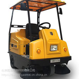 工业自动扫地机多少钱单位用的扫地机多少钱园区 扫地机多少钱
