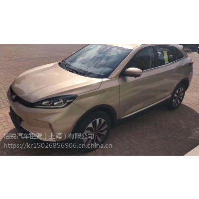 上海租威马EX5提供动静态展示、自驾出行等各类汽车租赁服务