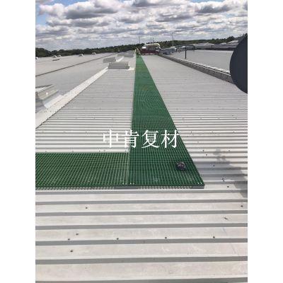 钢结构屋顶玻璃钢格栅维修走道
