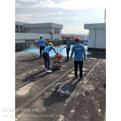 400湖南8329长沙驰能防水555防水新材料2019好项目