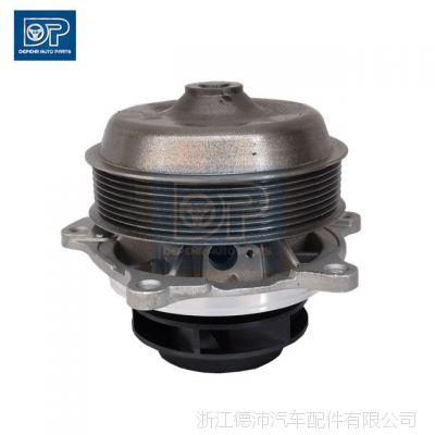欧系重型商用车副厂达夫卡车铝制冷却水泵2104580/1956781/1949546/1953398