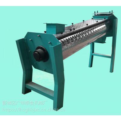 广华粮机 强力着水机 面粉厂专用强力着水机 润麦机 厂家直销