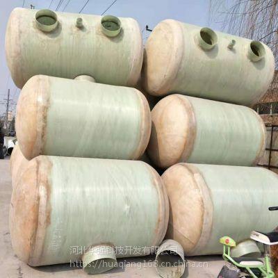 新农村化粪池 机制缠绕化粪池 河北华强玻璃钢化粪池