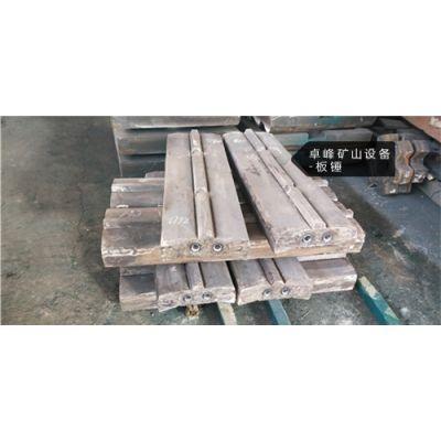 卓峰矿山机械值得选择-锤式破碎机板锤供应商