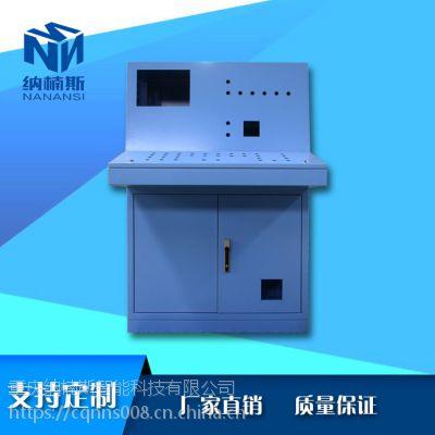 厂家定制监控操作台 单联琴操作台 琴式斜面控制台拼装操作台机柜