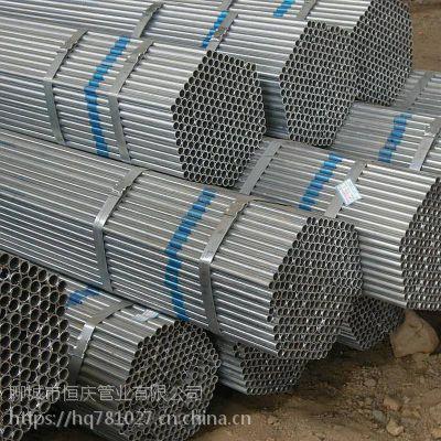 山东供应热镀锌方管厂 20号镀锌无缝方管定制