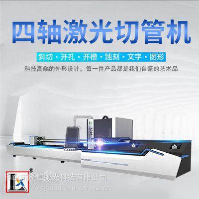 隆信供应自动上下料激光切管机 高精度全自动光纤激光切管机价格