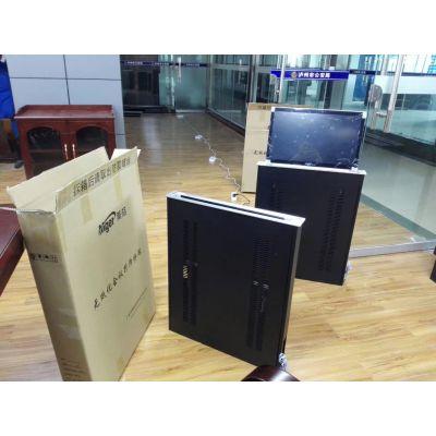 美格Mger-SCM21.5寸超薄触屏显示器升降器无纸化会议终端