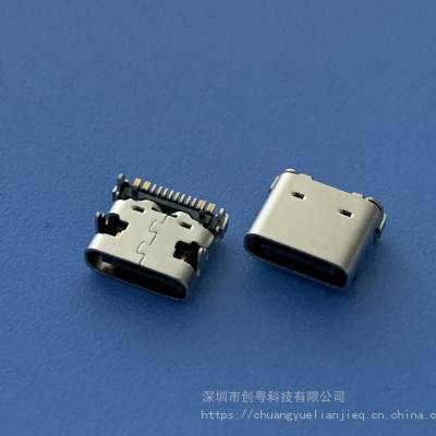 TYPE C板上单排16P贴板母座 超短体7.6mm 板上贴板插座 USB 3.1 16P贴片母座