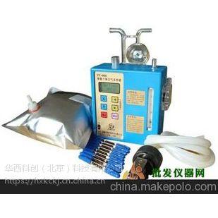 华西科创JX8-TY-08D智能个体空气采样器