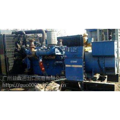上海发电机组进口清关750kw