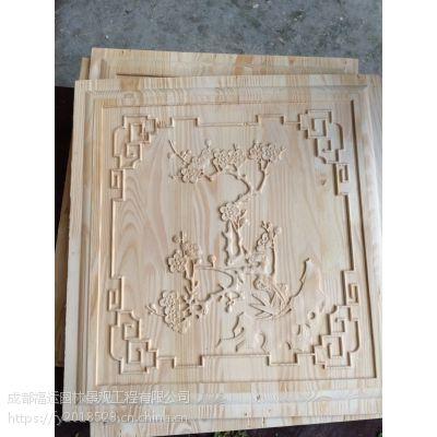 四川福运仿古木雕厂家_实木雕刻挂件_中式仿古客厅雕刻工艺品挂件