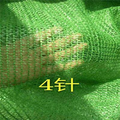 四针覆盖网 盖土绿网 防尘网大量现货