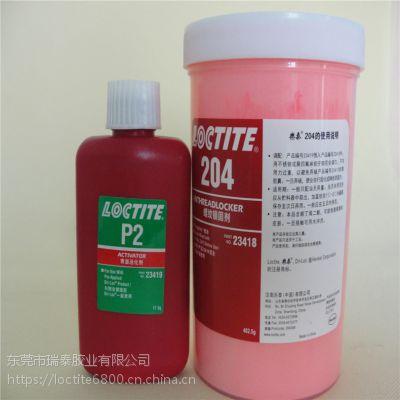 HENKEL LOCTITE204预涂胶 乐泰204胶水 预涂螺纹紧固密封剂 红色500g