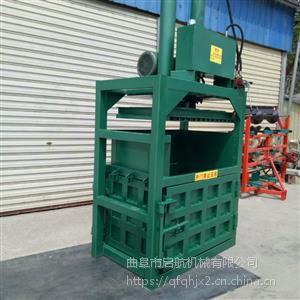 纸箱压缩打包机现货 支持订做各种型号压扁机 废弃油桶挤包机