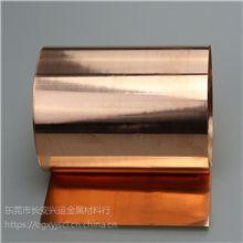 进口镀锡紫铜带T2 拉伸亮面红铜带0.3 0.4 0.5 0.6mm精密分条加工