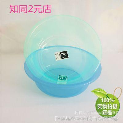 8012盆 彩色塑料透明家居盆 多功能洗脸盆 两元超市地摊货源批发