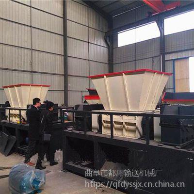 香港四辊破碎机 金属环保节能