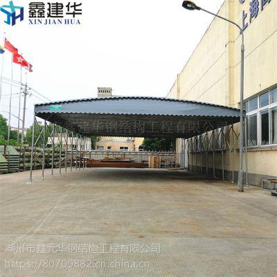 湖州吴兴区仓库雨篷安装大型加工制作移动推拉蓬 镀锌钢管支架结构伸缩雨棚布