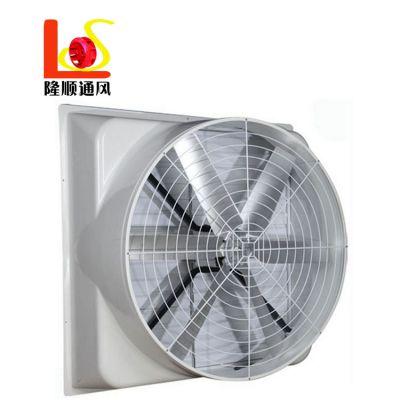 养殖场降温喇叭口玻璃钢带防腐风机860 工业专用方形百叶排气扇