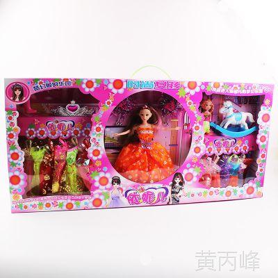 女孩过家家玩具娃娃可换装送12套衣服公主王冠和白马依妮儿6627