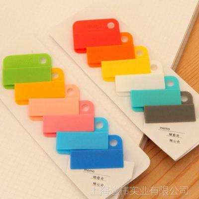 巨门 糖果色分类夹 可写可擦 6个装.