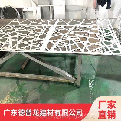 装饰铝窗花加工定制厂家供应